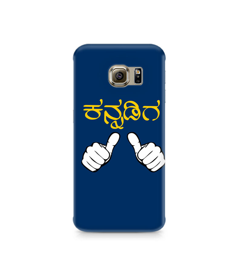 Nanu Kannadiga Premium Printed Case For Samsung S6 Edge Plus