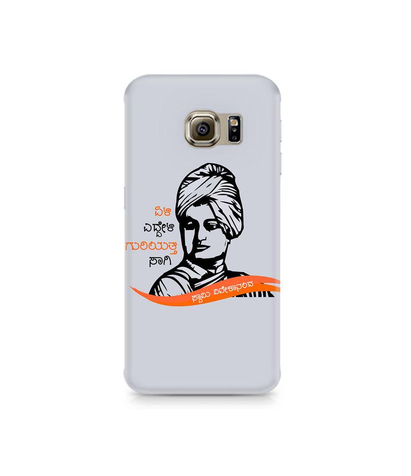 Swami Vivekanada Premium Printed Case For Samsung S6 Edge Plus