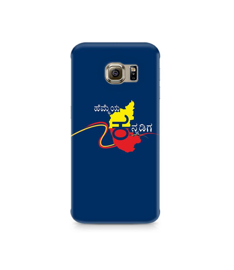 Hemmeya Kannadiga Premium Printed Case For Samsung S6