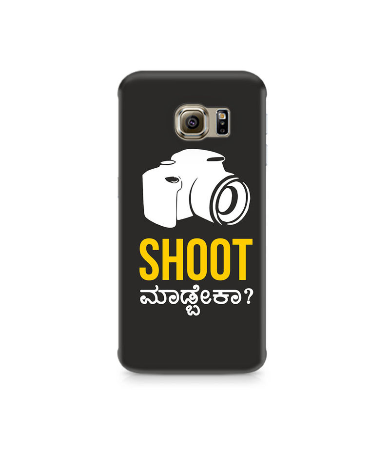 Shoot Madbeka Premium Printed Case For Samsung S7
