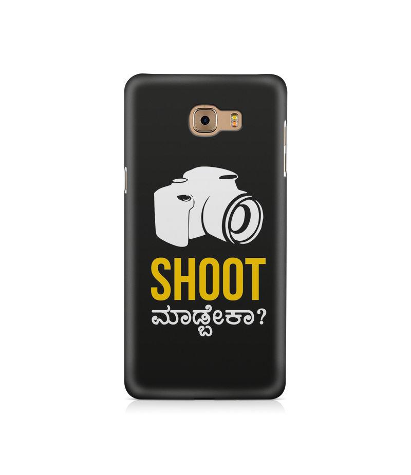 Shoot Madbeka Premium Printed Case For Samsung Galaxy C9 Pro