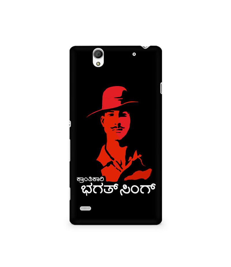 Kranti Kaari Bhagath Singh Premium Printed Case For Sony Xperia C4