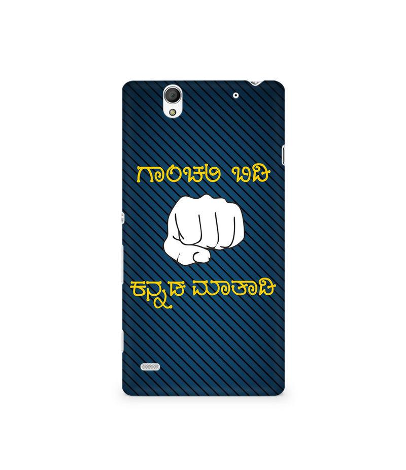 Ganchali bidi Kannada Maatadi Premium Printed Case For Sony Xperia C4