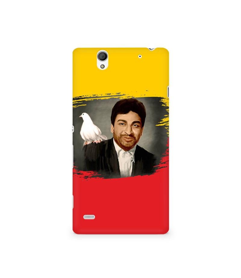 Dr Rajkumar Premium Printed Case For Sony Xperia C4