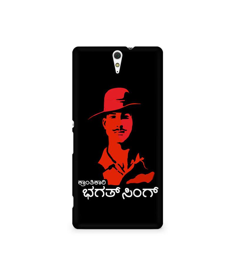 Kranti Kaari Bhagath Singh Premium Printed Case For Sony Xperia C5