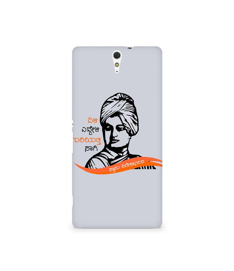 Swami Vivekanada Premium Printed Case For Sony Xperia C5