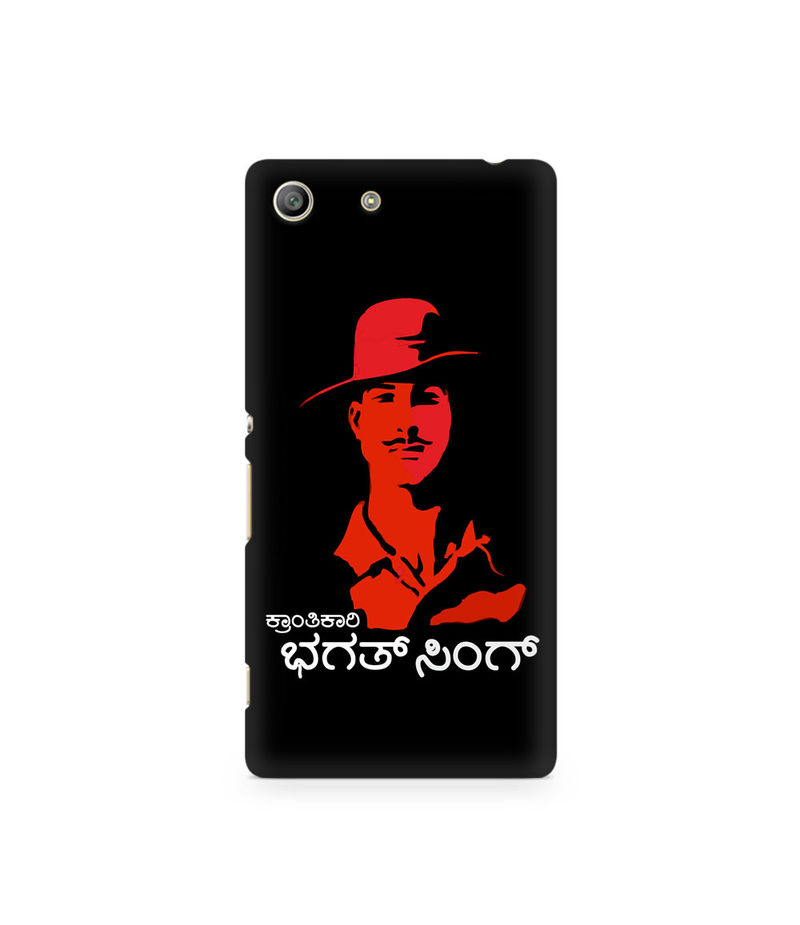 Kranti Kaari Bhagath Singh Premium Printed Case For Sony Xperia M5