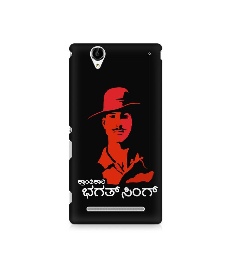 Kranti Kaari Bhagath Singh Premium Printed Case For Sony Xperia T2