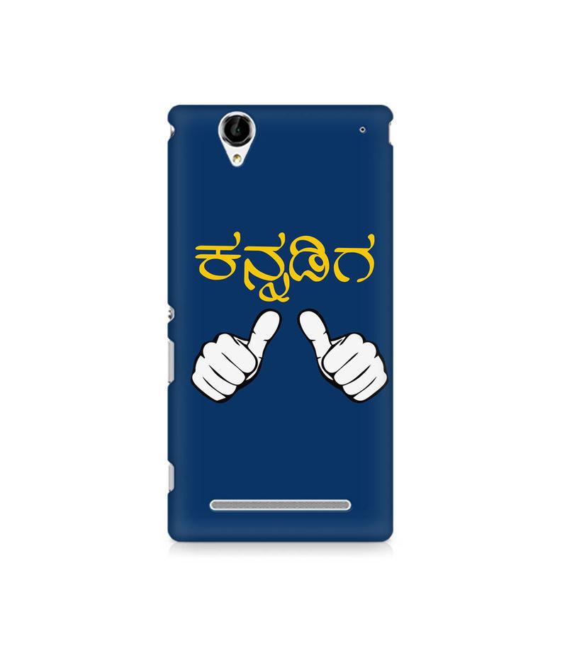 Nanu Kannadiga Premium Printed Case For Sony Xperia T2