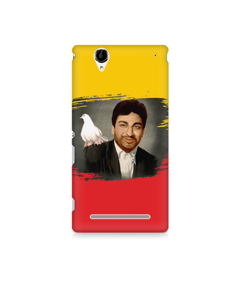 Dr Rajkumar Premium Printed Case For Sony Xperia T2