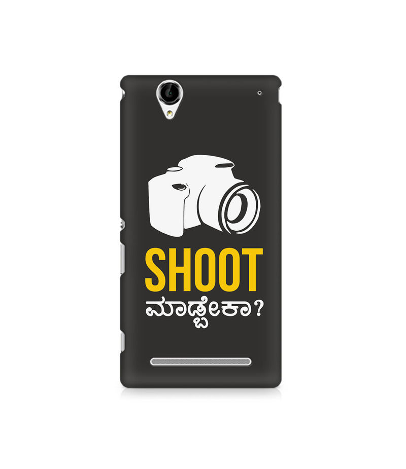 Shoot Madbeka Premium Printed Case For Sony Xperia T2