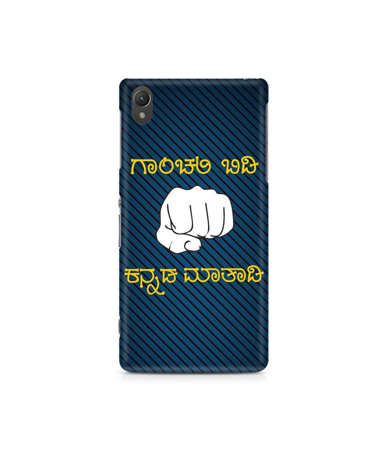Ganchali bidi Kannada Maatadi Premium Printed Case For Sony Xperia Z5
