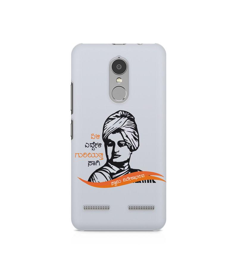 Swami Vivekanada Premium Printed Case For  Lenovo Vibe K6