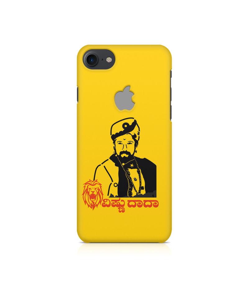 Swami Vivekanada Premium Printed Case For Apple iPhone  7 With Logo Cut