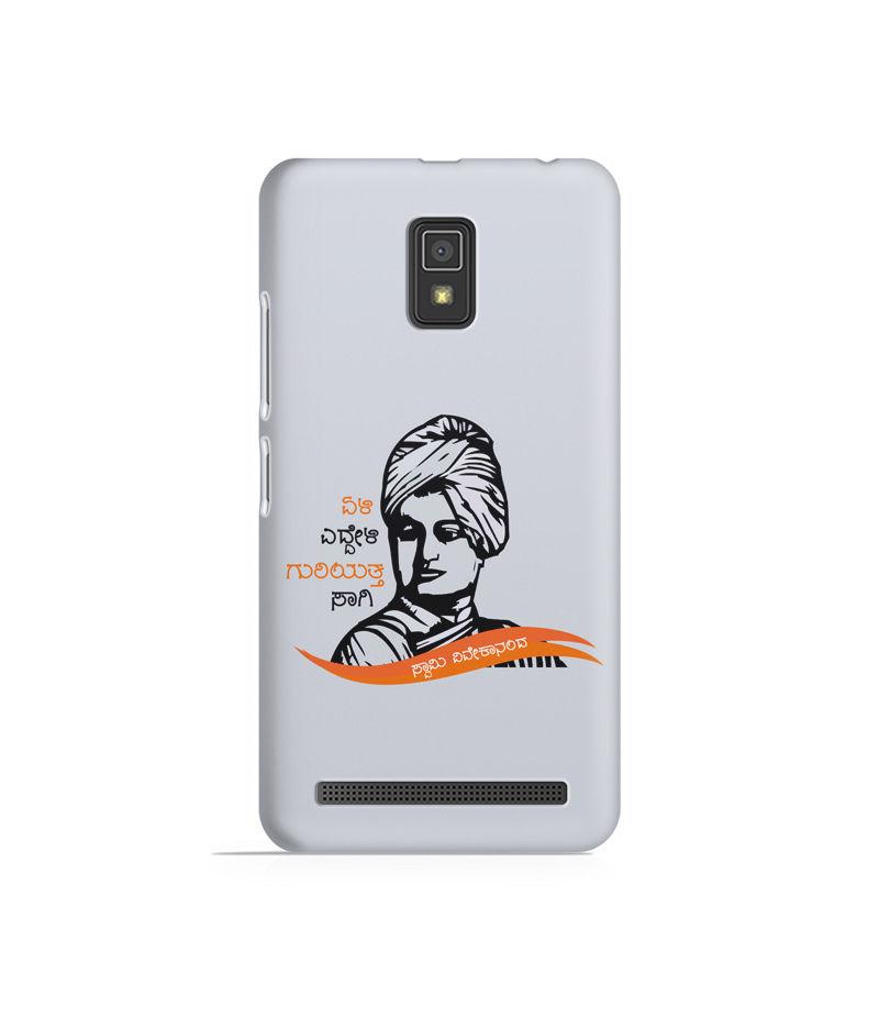 Sahas Simha Vishnu Dada Premium Printed Case For Lenovo A6600