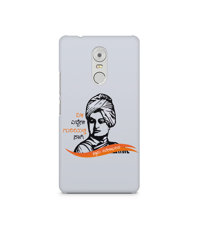 Sahas Simha Vishnu Dada Premium Printed Case For  Lenovo K6 Note