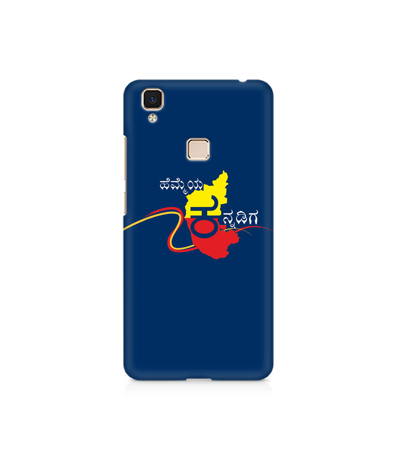 Hemmeya Kannadiga Premium Printed Case For Vivo V3 Max