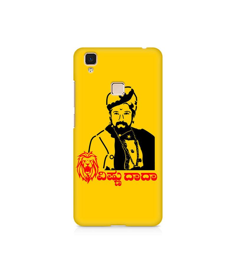 Sahas Simha Vishnu Dada Premium Printed Case For Vivo V3 Max