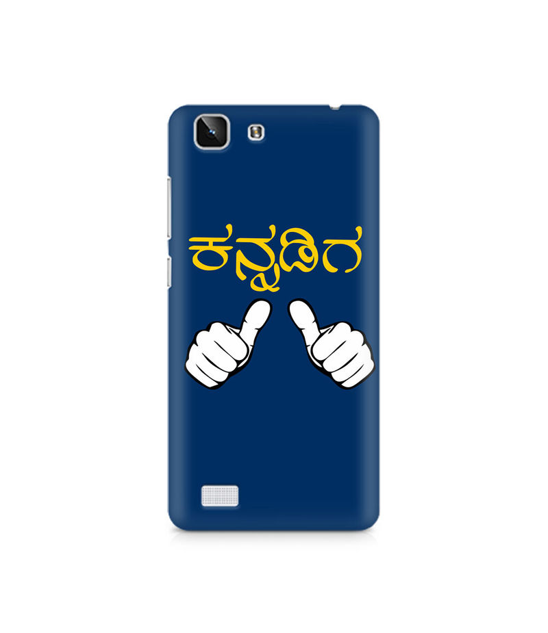 Nanu Kannadiga Premium Printed Case For Vivo X5