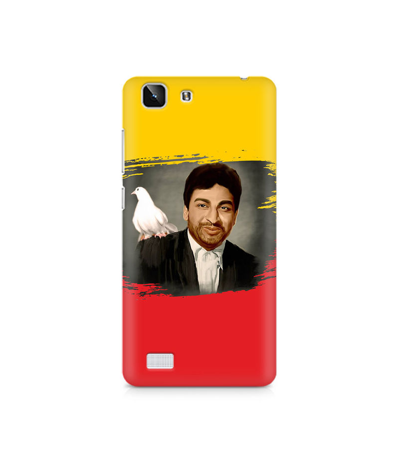 Dr Rajkumar Premium Printed Case For Vivo X5