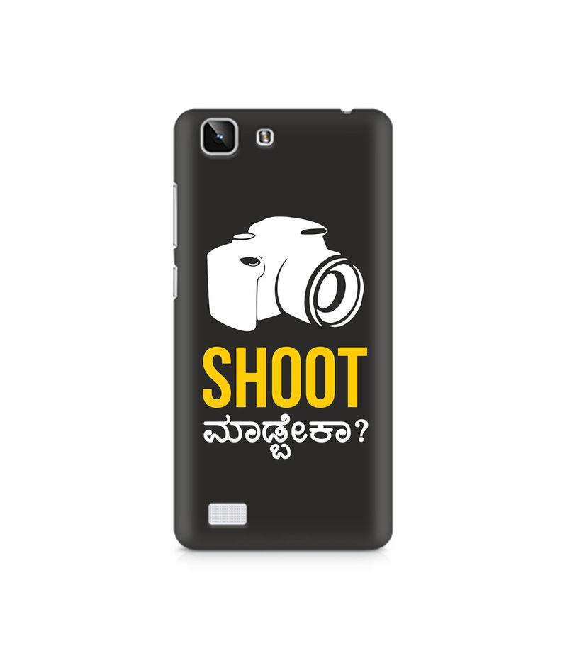 Shoot Madbeka Premium Printed Case For Vivo X5