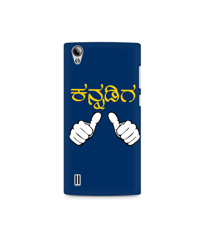 Nanu Kannadiga Premium Printed Case For Vivo Y15