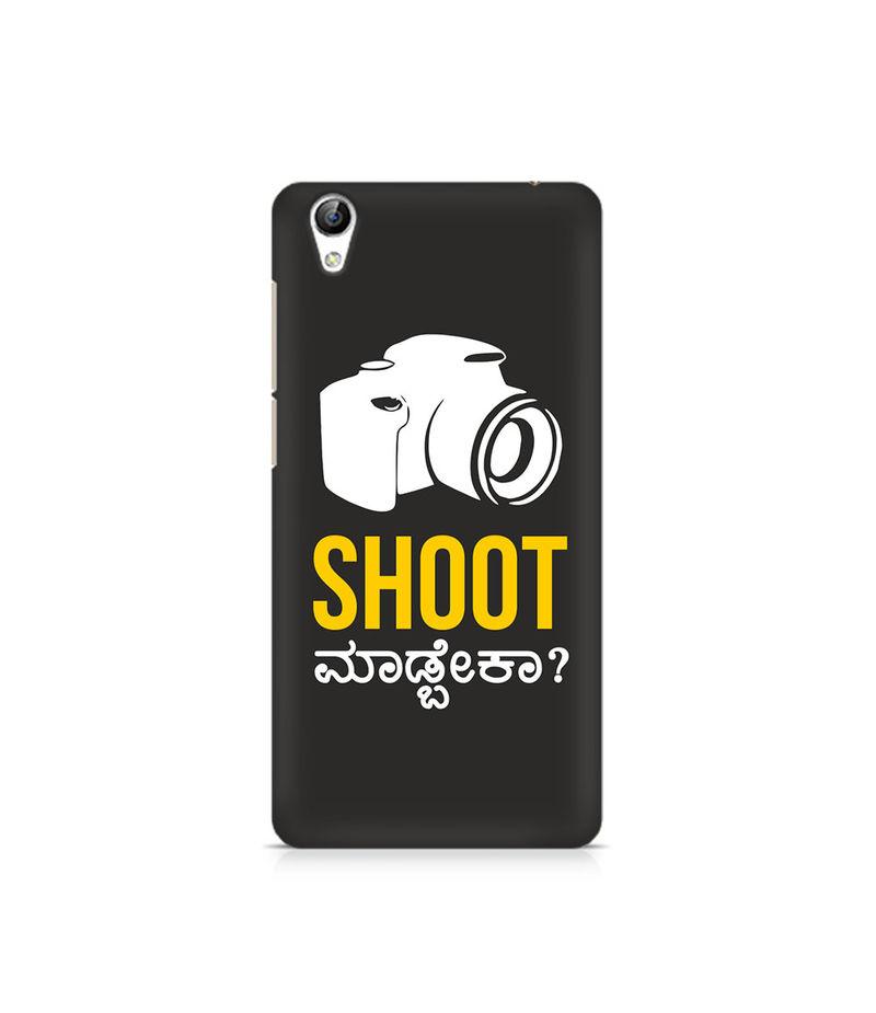 Shoot Madbeka Premium Printed Case For Vivo Y51L