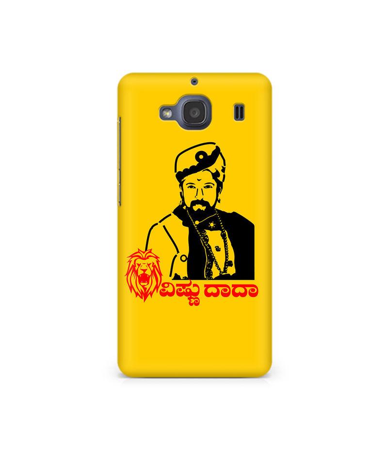 Sahas Simha Vishnu Dada Premium Printed Case For Xiaomi Redmi 2