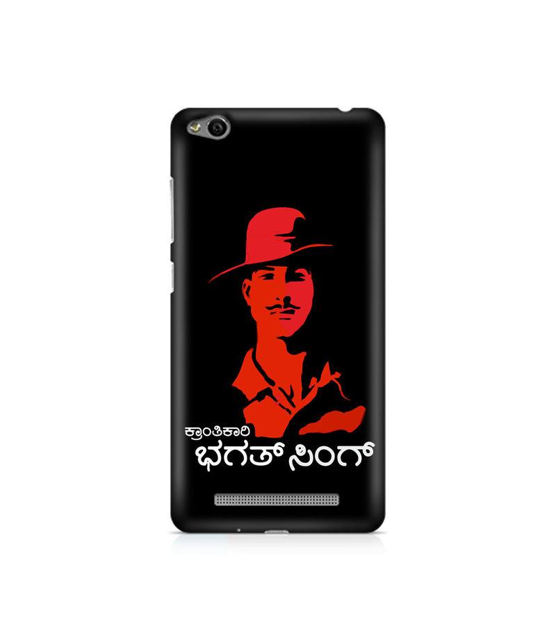 Kranti Kaari Bhagath Singh Premium Printed Case For Xiaomi Redmi 3s