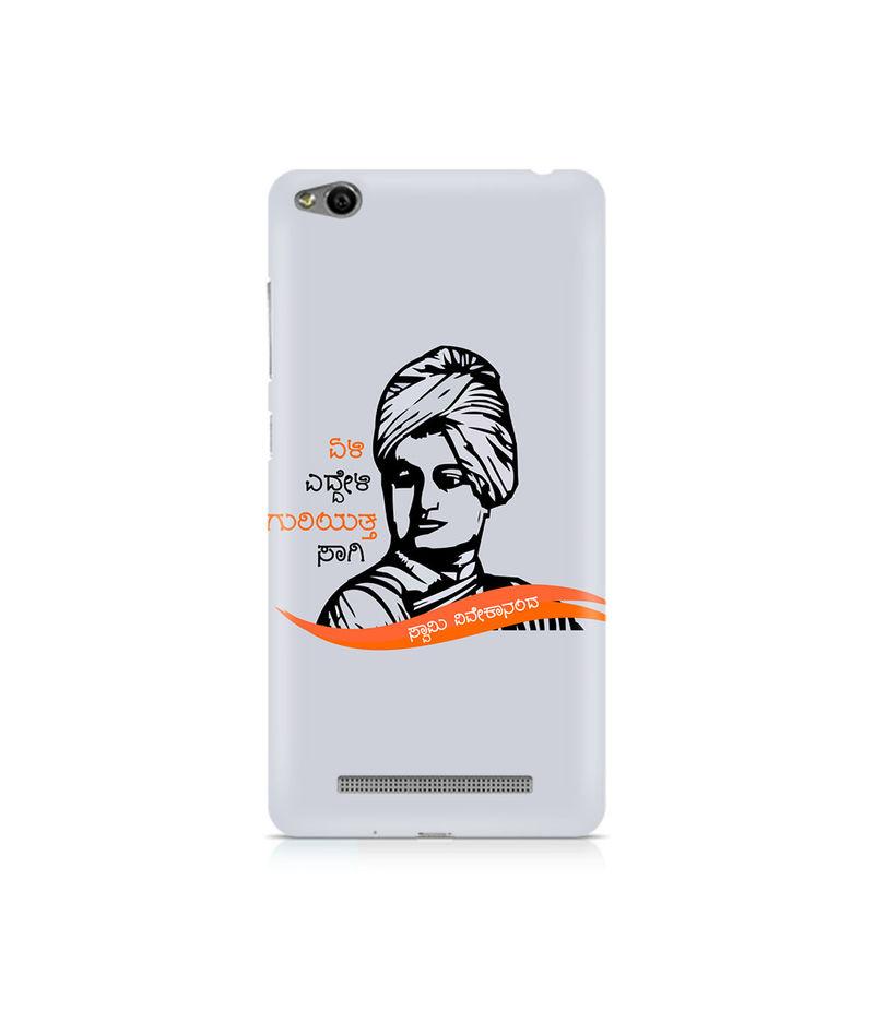 Swami Vivekanada Premium Printed Case For Xiaomi Redmi 3s