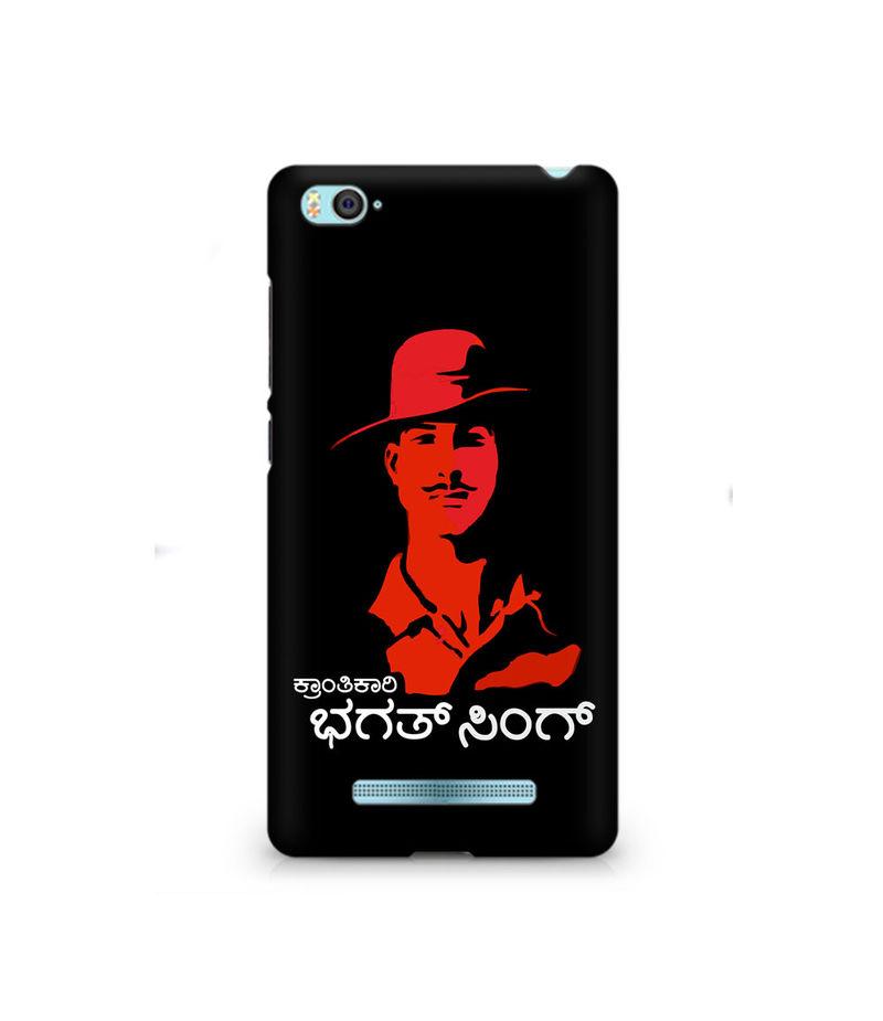 Kranti Kaari Bhagath Singh Premium Printed Case For Xiaomi Redmi Mi4i