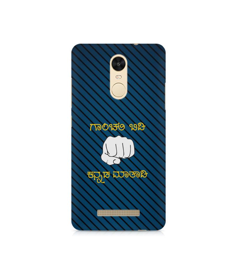 Ganchali bidi Kannada Maatadi Premium Printed Case For Xiaomi Redmi Note 3