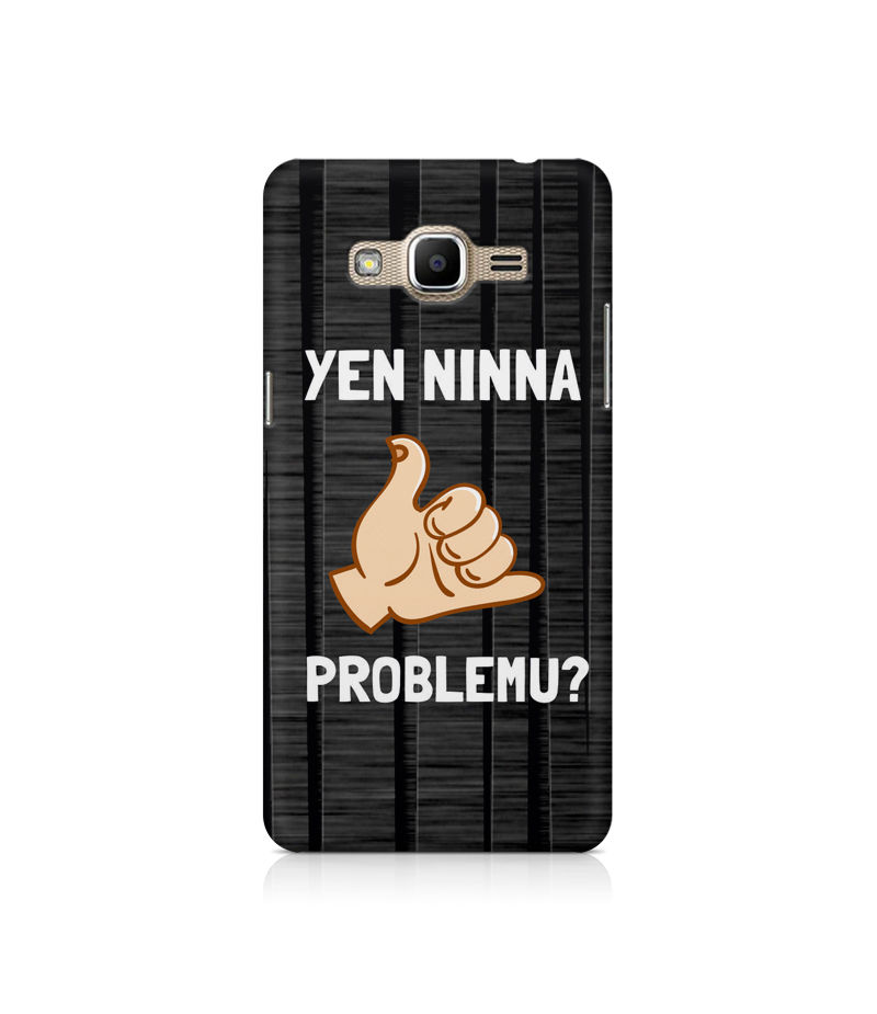 Yen Ninna Problemu? Premium Printed Case For Samsung Galaxy J2 Prime