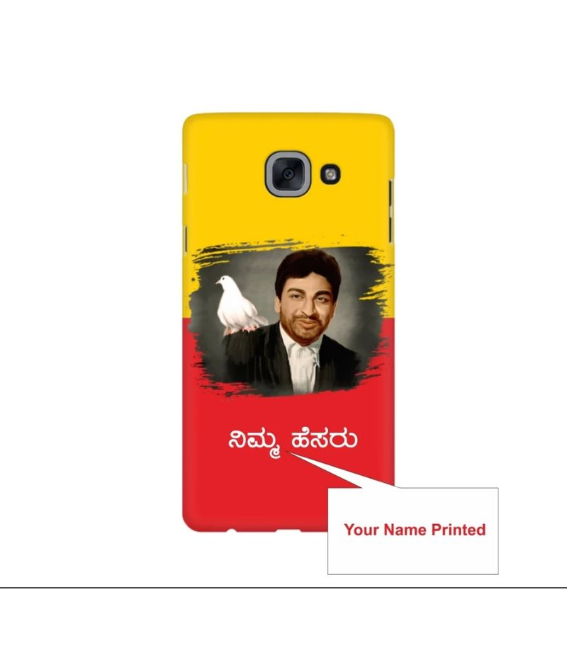 Dr Raj Mobile Case With your name