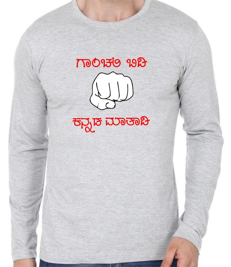 Ganchali bidi kannada maatadi  grey Colour Full Sleeves Tshirt