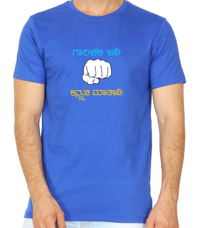Ganchali bidi kannada maatadi tshirt royal blue colour