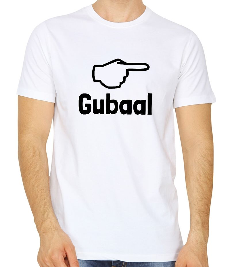 Gubaal White Colour Round Neck Kannada T-Shirt