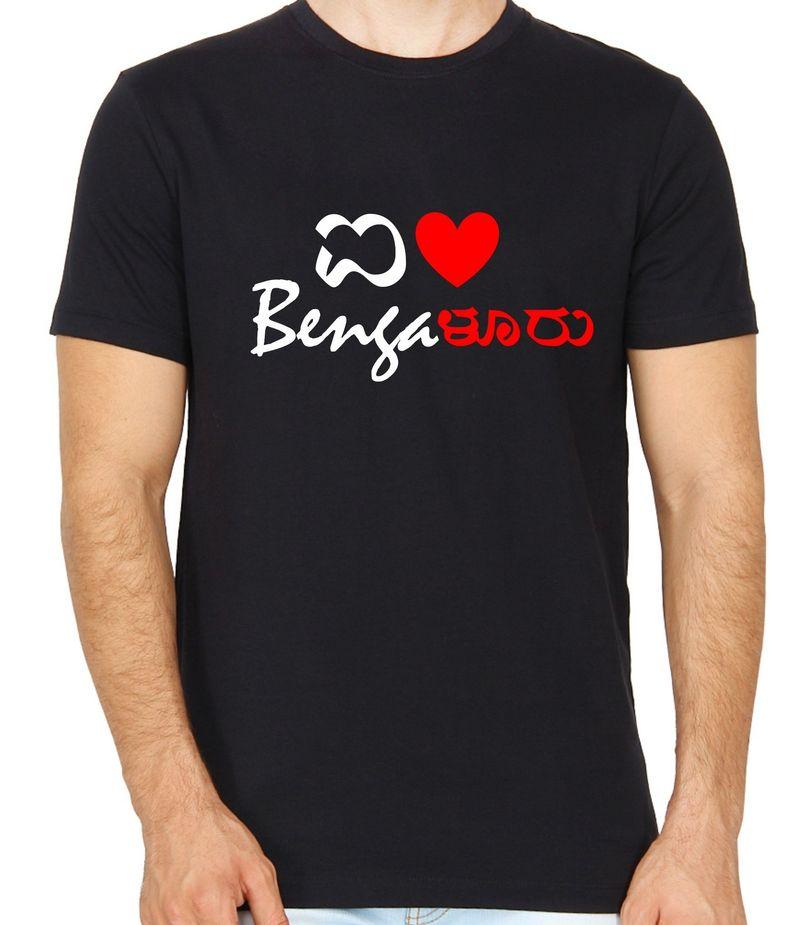 I Love Bengaluru Black colour round neck tshirt