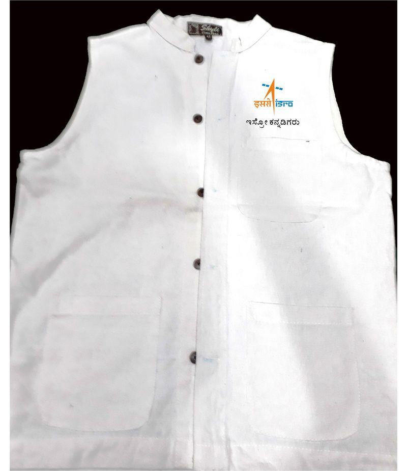 ISRO Kannadigaru Khadi Jacket Cream White Colour