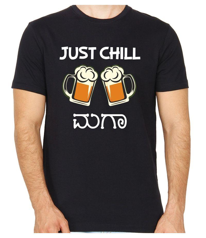 just chill maga black colour round neck kannada t-shirt
