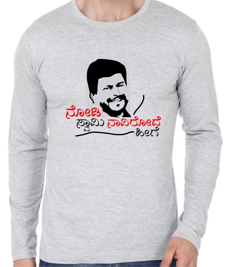 Nodi Swamy Navirdou Hege Grey Colour full sleeve t-shirts