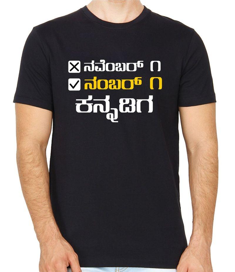 Number 1   Kannadiga Black  Colour Round Neck Kannada T-Shirt
