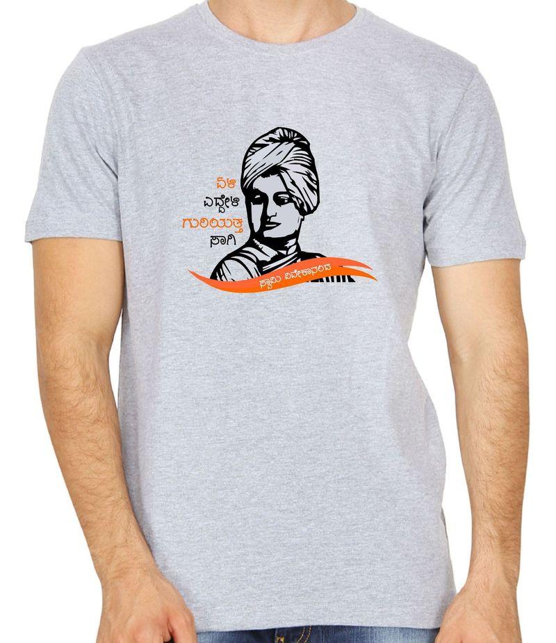 Swamy Vivekananda Grey round neck kannada tshirt