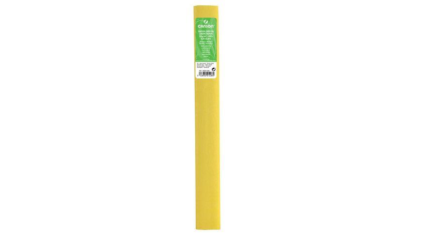 Canson Standard Crepe Paper Roll - 32 GSM, 50 x 250 cm  - Yellow