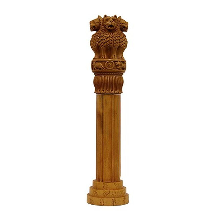 """Ashoka Pillar 8"""""""