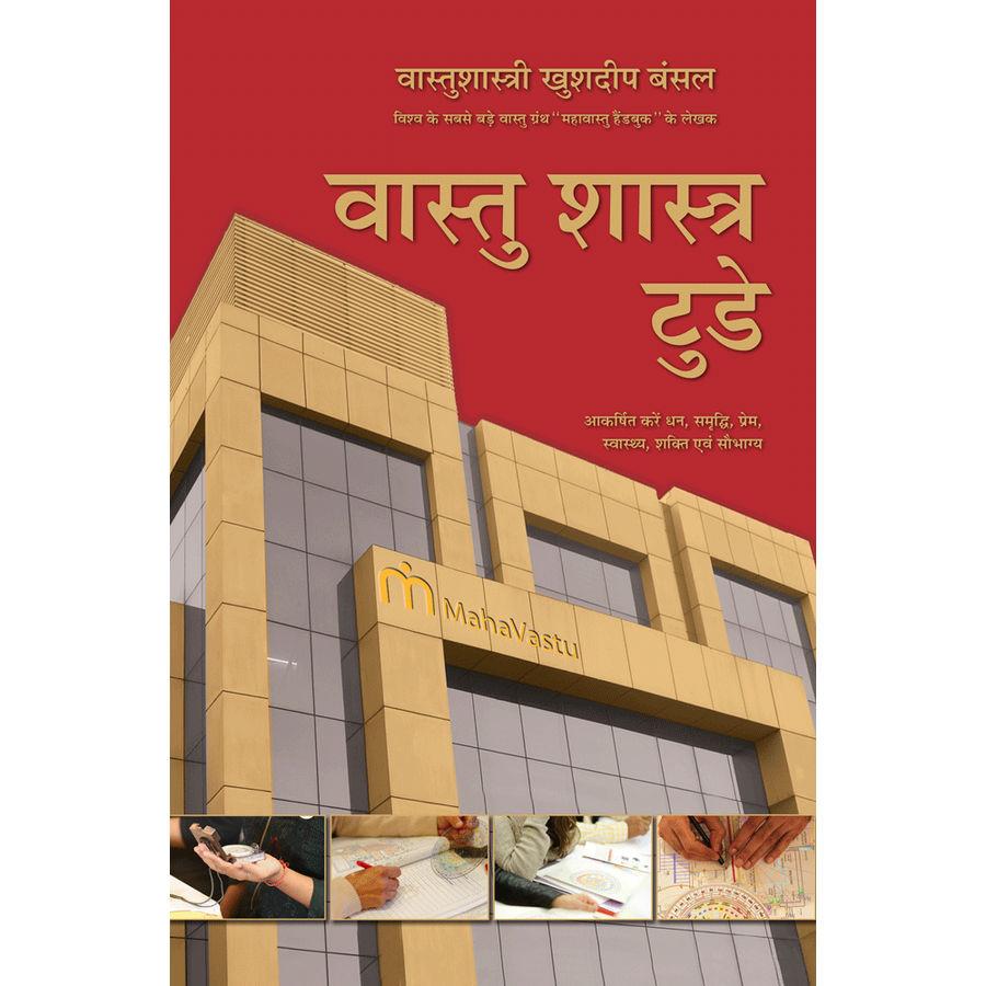 Vastu Shastra Book Pdf