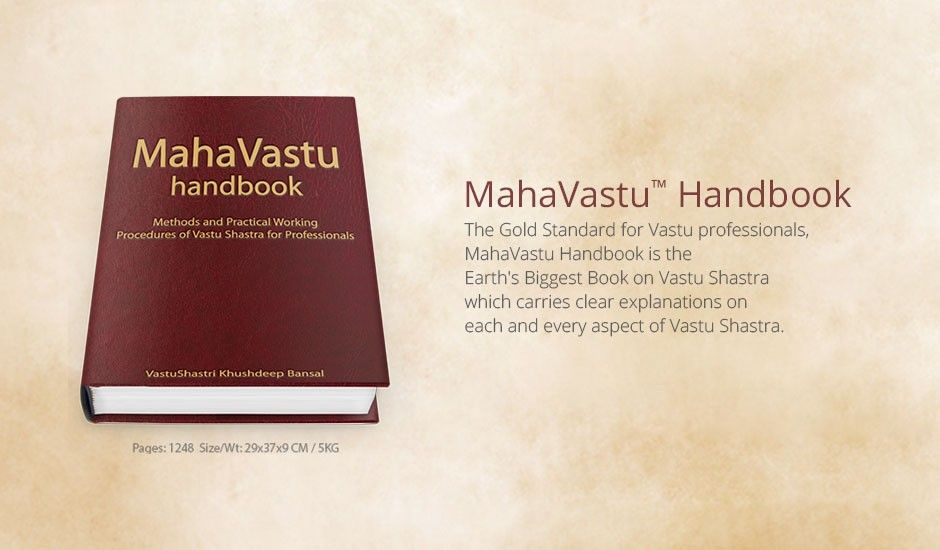 MahaVastu Handbook