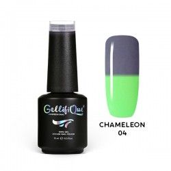 Chameleon 04 (SIN HEMA)