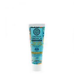 HYDROLATE HAND CREAM (30ml)