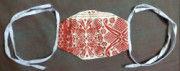 Handmade Assamese Gamosa Print Face Mask (Pack of 5)(#1339) - Getkraft.com